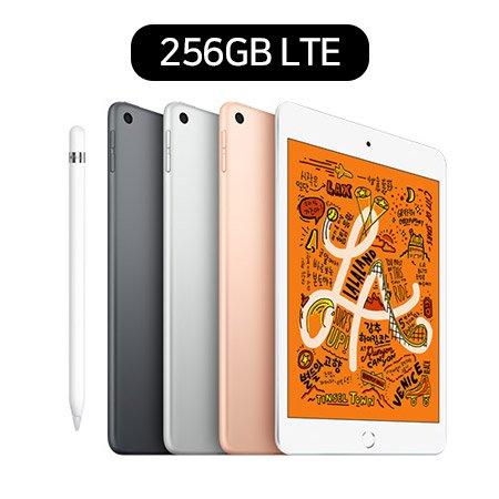 [정식출시] iPad mini 5세대 LTE 256GB [스페이스 그레이/ 실버/ 골드]