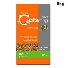 고양이 어른용 8kg _04C671
