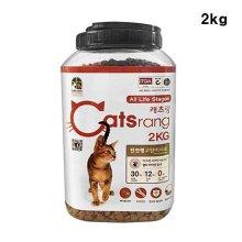 고양이 전연령용 2kg _04C677