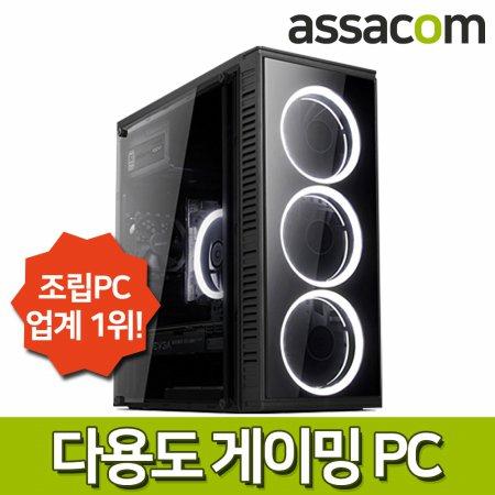 [게임용]i5 9400F 16G/SSD240G/GTX1660/조립컴퓨터PC[AS9416W]