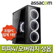 [게임용]i5 9400F 8G/SSD240G/RX580/조립컴퓨터PC[AS9460]