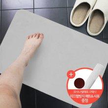 (패드+사포증정) 규조토 발매트_그레이 (S)