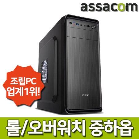 [게임용]2200G 8G/SSD240G/VEGA8/조립컴퓨터PC[ASA2200GV8W]