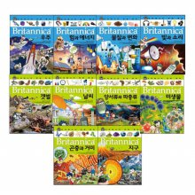 브리태니커만화백과베스트10 (전 10권) / 어린이백과사전