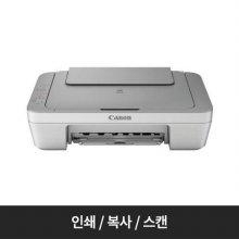 컬러 잉크젯 복합기[MG2490][잉크포함/8ipm]