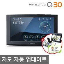 파인드라이브 Q30 네비게이션 32G 기본