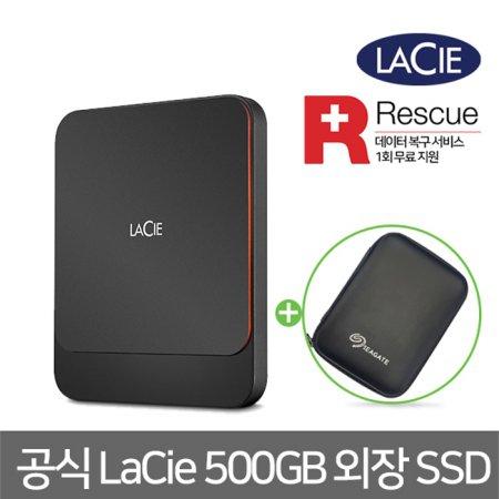 [9월 할인쿠폰]  LaCie Portable SSD + Rescue 500GB 파우치포함