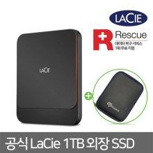 LaCie Portable SSD + Rescue 1TB 파우치포함