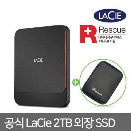 [9월 할인쿠폰]  LaCie Portable SSD + Rescue 2TB 파우치포함
