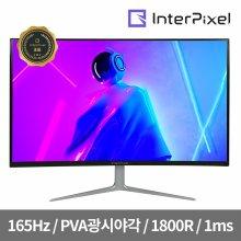 [비밀특가] IP3243 커브드 모니터 165Hz 32형 FHD_일반