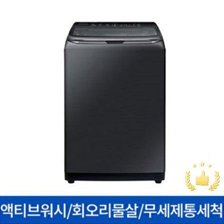 [*상품평 이벤트*] WA20R7870GV 일반세탁기[20KG/액티브워시/회오리물살/무세제통세척/블랙케비어]