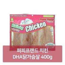 퍼피프랜드 치킨 DHA 닭가슴살 400g_s3493C0