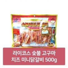 숯불 고구마 치즈 미니닭갈비 500g_s3492F4