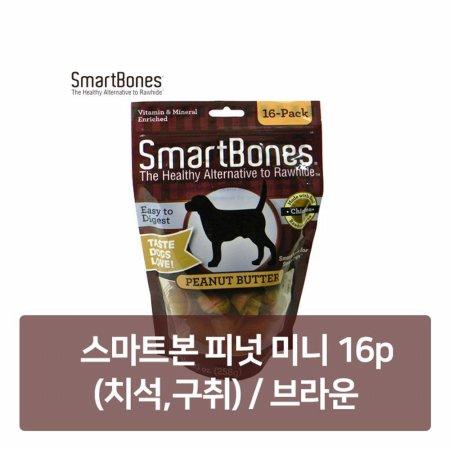 스마트본 피넛 미니 16p 치석 구취애견_s34929E