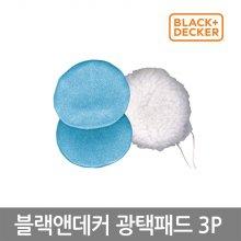 광택패드3P(다용도광택기용)_74-603