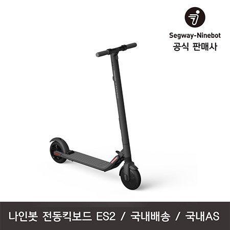 전동킥보드 ES2 / NINEBOT-ES2 [블랙]