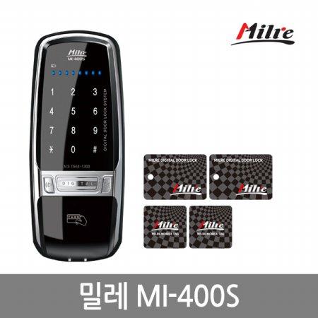 설치포함 디지털도어락 MI-400S