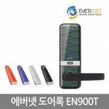 설치포함 디지털도어락 EN900T