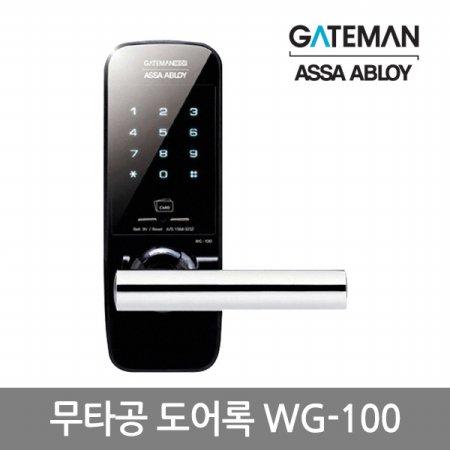 셀프시공 디지털도어락 WG-100