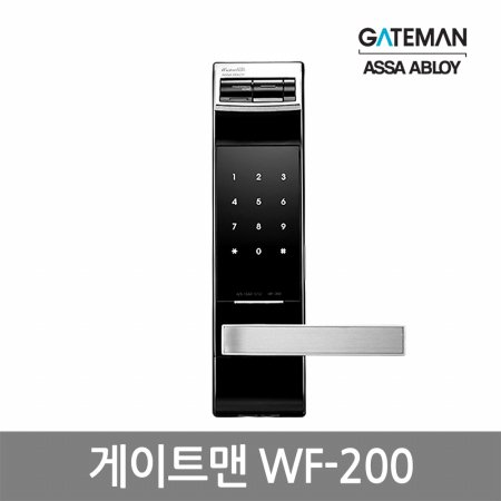 설치포함 디지털도어락 WF-200