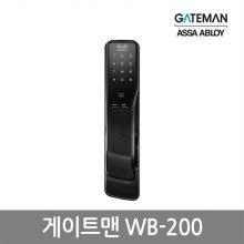 설치포함 디지털도어락 WB-200