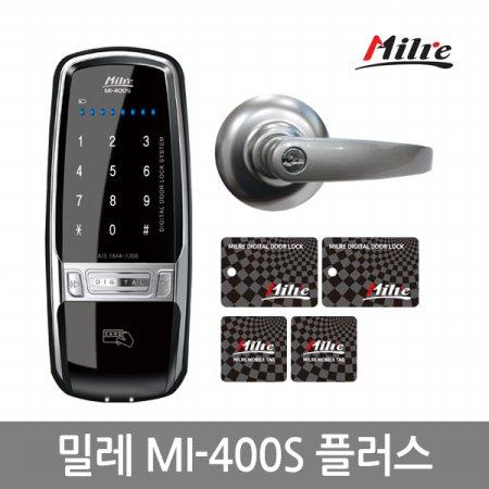 설치포함 디지털도어락 MI-400S 플러스