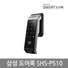 설치포함 푸시풀 스마트도어락 SHS-P510