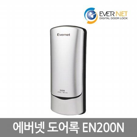 설치포함 디지털도어락 EN200N