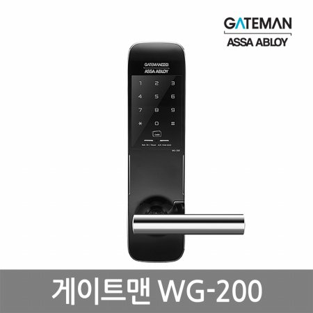 설치포함 디지털도어락 WG-200
