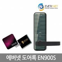 설치포함 디지털도어락 EN900S