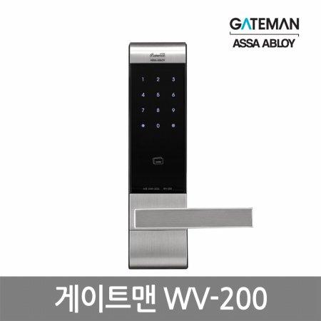 설치포함 디지털도어락 WV-200