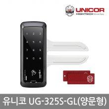 설치포함 유리문용 디지털도어락 UG-325S-GL(양문형)
