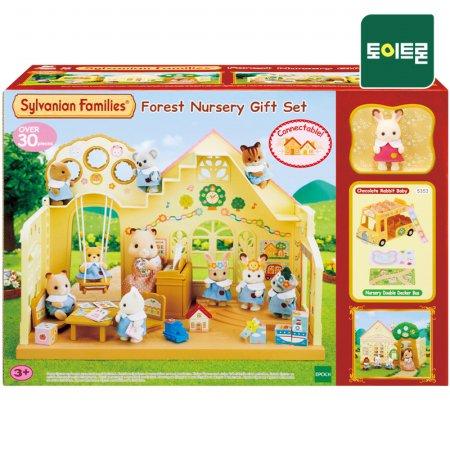 [실바니안공식]5353-숲 속의 유치원 기프트 세트