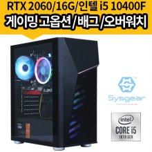 시그니처 게이밍컴퓨터 GT9462 i5 10400F/RTX2060/16G/480G 조립PC