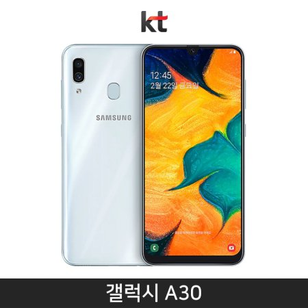 [KT] 갤럭시A30 2019 [화이트][SM-A305K]