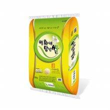 [19년산]여주농산 이화애탐난쌀 20kg/당일도정