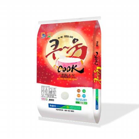 [19년산]무안농협 쿠욱쌀 20kg/농협쌀/당일도정