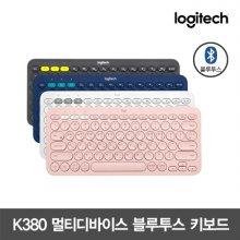 [로지텍코리아정품] 블루투스키보드 K380 [블루]