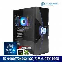 IRON96 i5 9400F + GTX 1660 + SSD 240G + RAM 16G 게이밍컴퓨터