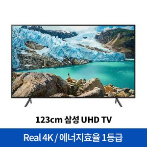 *포토상품평 이벤트*123cm UHD TV UN49RU7190FXKR [49형 UHD TV/HDR10+지원/블루투스 오디오 연결/에너지효율 1등급]
