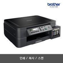 [이벤트 진행] DCP-T310 (잉크포함) 무한잉크복합기 / 프린터
