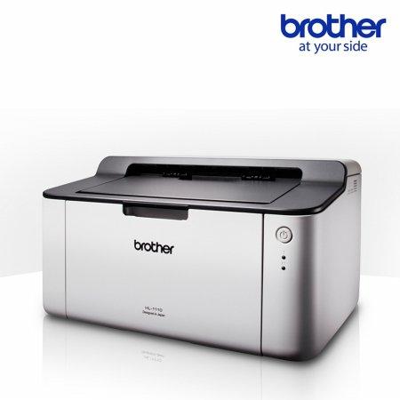 레이져 프린터 [HL-1110]