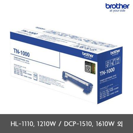 TN-1000 (정품토너) HL-1110 HL-1210W DCP-1510 DCP-1610W MFC-1810 MFC-1910W