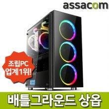 i5/9600KF/16G/SSD240G/GTX1660Ti/조립컴퓨터PC/AS96F16Ti