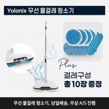 물걸레청소기 YSM-3000 화이트