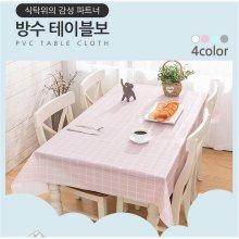 파스텔체크식탁보 180*137 방수식탁보 테이블 식탁매트 방수체크식탁보 핑크180X137