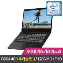[추가사은품 증정!] 최신 8세대 i3 위스키레이크 블랙 S145-14-I3-DOS