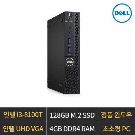 [리퍼] OPTIPLEX 3060 Micro/i3-8100T/인텔VGA/4GB/128GB/W10P