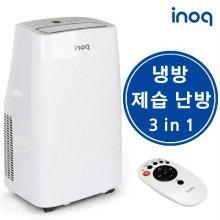 [최대혜택가 377,100원] 이동식 에어컨 IA-H12 / IA-I9A12 (냉방, 제습, 난방 겸용)