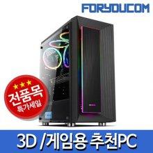 1년무상A/S 3D/게임 데스크탑 GAME-F-15